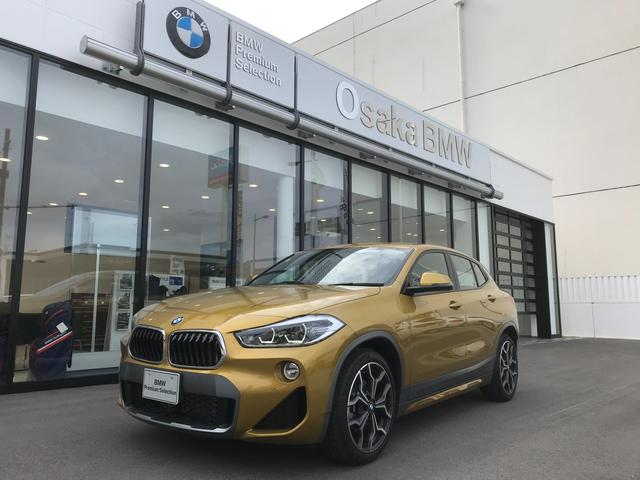 BMW xDrive 18d MスポーツX ハイラインパック 弊社デモカー・新車保証継承・アドバンスアクティブ&コンフォート&ハイラインP・黒レザー・電動シート・シートヒーター・電動リアゲート・アクティブクルーズ・ヘッドアップディスプレイ・衝突軽減ブレーキ
