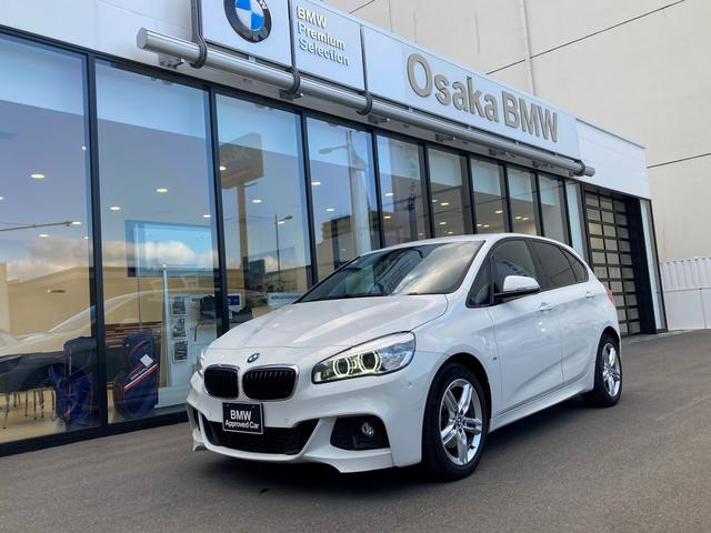 BMW 218dアクティブツアラー Mスポーツ コンフォートパッケージ・フロントシートヒーター・電動リアゲート・コンフォートアクセス・リアビュカメラ・前後コーナーセンサー・弊社下取ワンオーナー・純正HDDナビ・DVD再生機能・ETC車載器