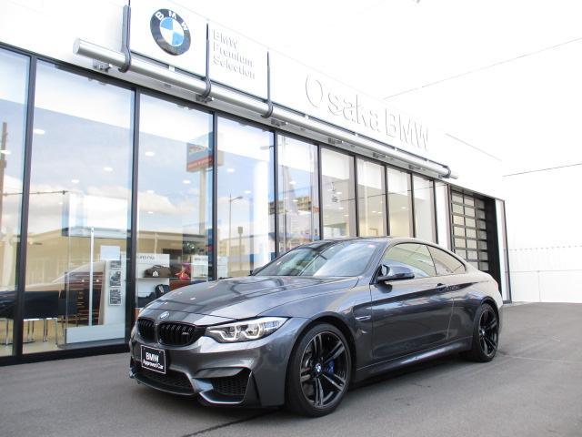 BMW M4クーペ 弊社下取り1オーナー・カーボンルーフ・LEDヘッドライト・ブラックレザーシート・フロントシートヒーター・M DCTドライブロジック・HDDナビ・ルームミラー内蔵ETC2.0・ヘッドアップディスプレイ