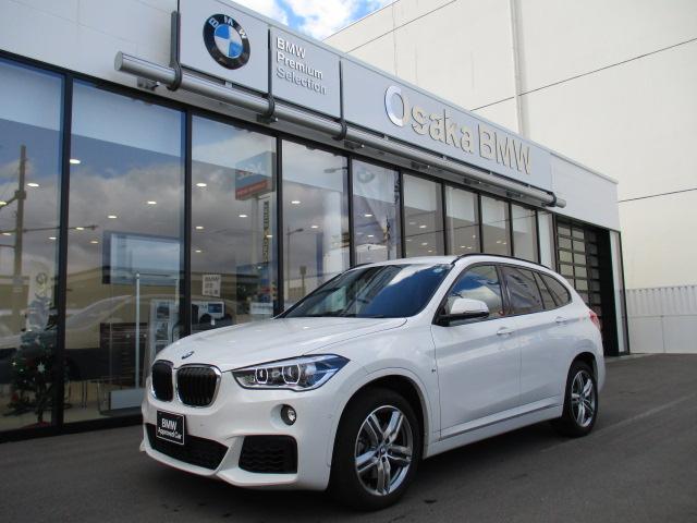 BMW xDrive 20i Mスポーツ ハイラインパック ブラックレザーシート・電動シート・アクティブクルーズコントロール・ヘッドアップディスプレイ・弊社下取ワンオーナー・コンフオートアクセス・純正HDDナビ・電動リアゲート