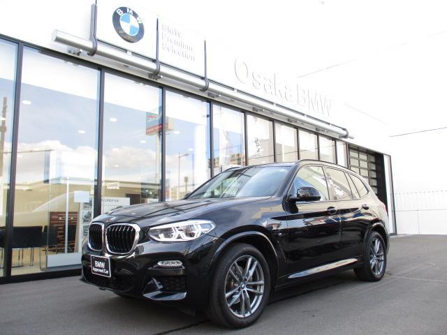 BMW xDrive 20d Mスポーツ 弊社下取りワンオーナー車 ハイラインパッケージ モカレザーシート ヘッドアップディスプレイ ディーゼルエンジン アクティブクルーズコントロール 地デジ
