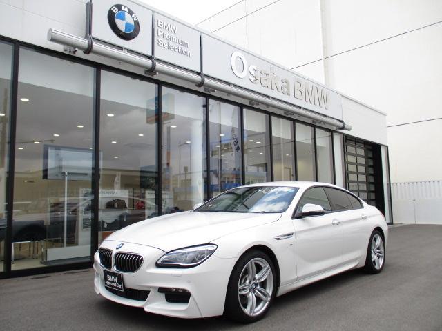 BMW 6シリーズ 640iグランクーペ Mスポーツ 後期型モデル ヘッドアップディスプレイ アクティブクルーズコントロール LEDヘッドライト ブラックレザー 純正20AW シートヒーター 地デジ バックカメラ 液晶メーターパネル DVD再生可