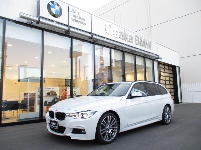 BMW 320iツーリング Mスポーツ 弊社下取ワンオーナー・純正19インチアロイホイール・ブラックレザーシート・パノラマガラスサンルーフ・後期エンジン・純正HDDナビ・バックカメラ・アクティブクルーズコントロール・全国保証