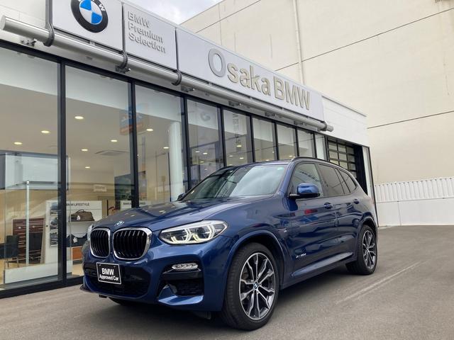 BMW xDrive 20d Mスポーツ 弊社下取り車輛・イノベーションパッケージ・ヘッドアップディスプレイ・フロントシートヒーター・純正20インチアロイホイール・LEDヘッドライト・ディスプレイキー・地デジ・全国保証・認定中古車