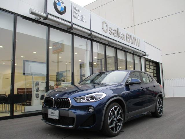 BMW xDrive 18dMスポーツXエディションジョイ+ 弊社デモカー ハーフレザーシート LEDヘッドライト 10.2インチHDDナビゲーション 電動シート ルームミラー内蔵ETC2.0 衝突軽減ブレーキ SOSコールシステム 純正19インチホイール