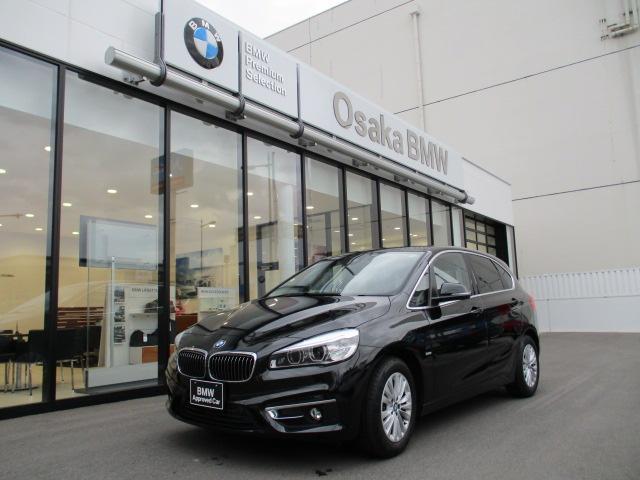 BMW 218dアクティブツアラー ラグジュアリー コンフォートパッケージ パーキングサポートパッケージ  禁煙車 LEDヘッドライト ブラックレザー 電動シートメモリー付 バックカメラ 電動トランク 純正HDDナビ 純正16インチアロイホイール