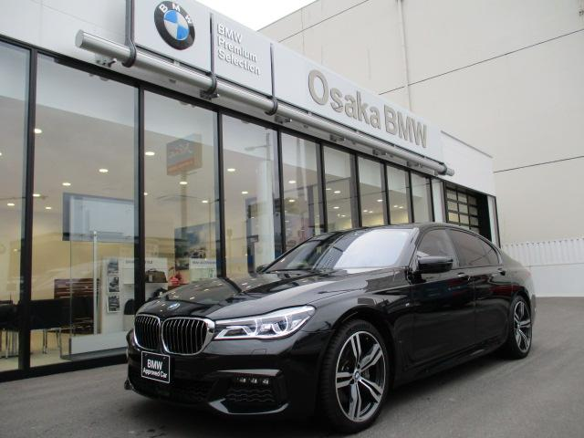 BMW 740i Mスポーツ 弊社下取りワンオーナー ブラックレザーシート 前後シートヒーター シートエアコン 電動ガラスサンルーフ アクティブクルーズコントロール 衝突被害軽減ブレーキ 純正20インチアロイホイール 認定中古車