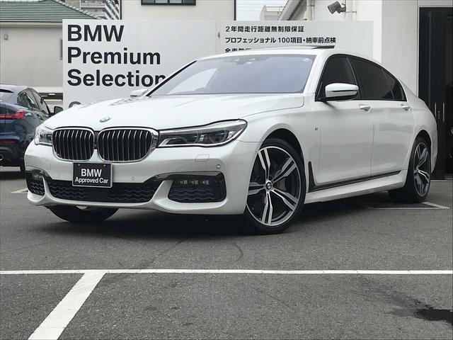 BMW 750Li Mスポーツ 弊社下取り車輛・アクティブクルーズコントロール・後席モニター・ヘッドアップディスプレイ・ガラスサンルーフ・純正20インチアロイホイール・純正HDDナビ・地デジ・バックカメラ・認定中古車・全国1年保証