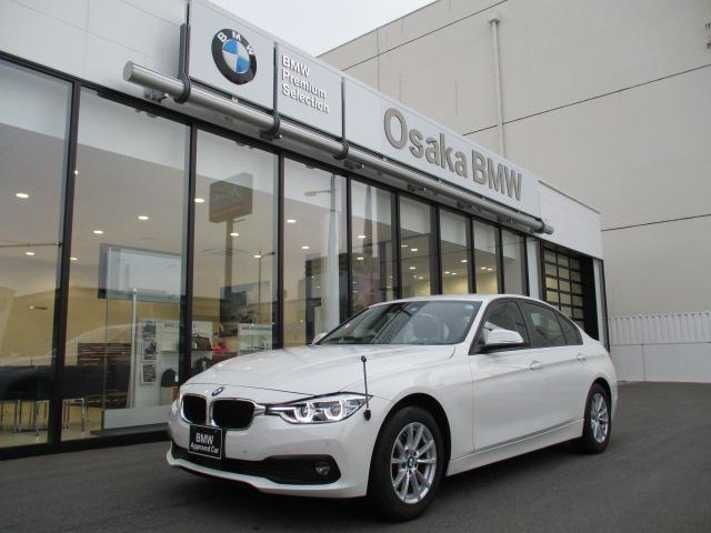 BMW 320d 弊社下取りワンオーナー・アクティブクルーズコントロール・LEDヘッドライト・後期エンジン・純正HDDナビ・バックカメラ・フロントシートヒーター・全国保証・認定中古車