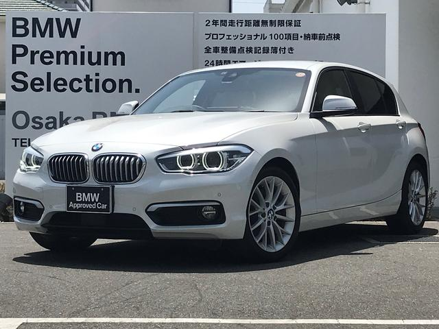 BMW 118d ファッショニスタ 弊社下取1オーナー アップグレードパッケージ オイスターレザー LEDライト アクティブクルーズコントロール 電動シート 純正HDD Bluetooth 衝突軽減システム オートライト バックカメラ