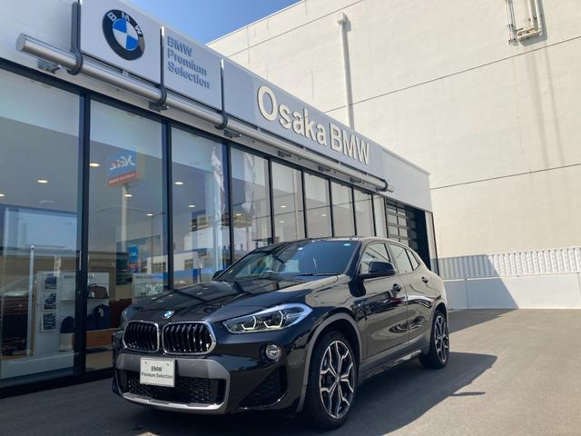 BMW xDrive 18dMスポーツXエディションジョイ+ 弊社デモカー・10.2インチナビ・コンフォートパッケージ・電動テールゲート・フロントシートヒーター・ルームミラー内蔵ETC2.0・衝突被害軽減ブレーキ・フロント電動シート・