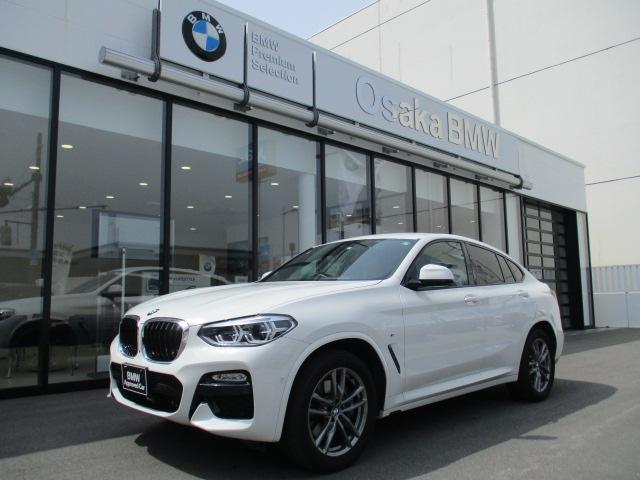 BMW xDrive 30i Mスポーツ 弊社下取ワンオーナー ベージュレザー 衝突被害軽減ブレーキ LEDヘッドライト アラウンドビューモニター i driveナビゲーション ルームミラー内蔵ETC2.0 フロントシートヒーター
