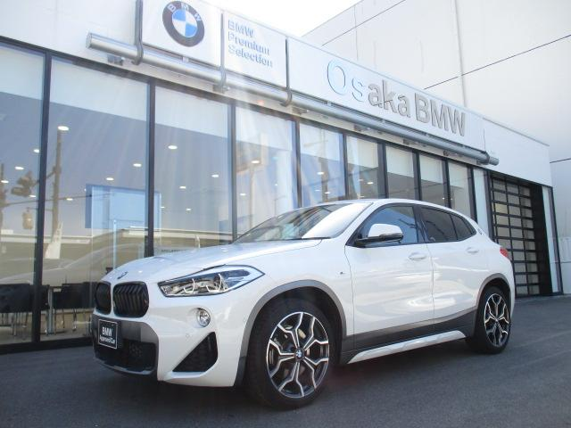 BMW xDrive 20i MスポーツX ハイラインパック 弊社下取りワンオーナー車・ハイラインパッケージ・コンフォートパッケージ・アドバンスドアクティブセーフティパッケージ・電動シート・ブラックレザーシート・アクティブクルーズコントロール