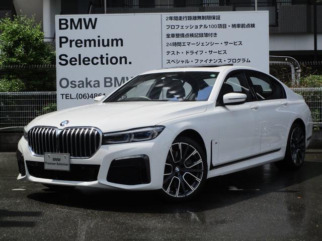 BMW 750i xDrive Mスポーツ 弊社デモカー・純正20インチアロイホイール・ブラックレザーシート・ガラスサンルーフ・レーザーライト・純正HDDナビ・地デジ・バックカメラ・ハーマンカードンスピーカー・ベンチレーションシート