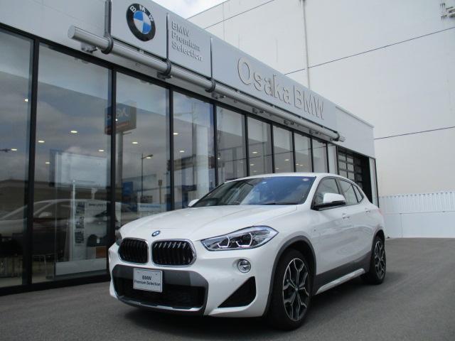 BMW sDrive 18i MスポーツX ハイラインパック 弊社デモカー・ブラックレザーシート・コンフォートパッケージ・電動リアゲート・ワイドモニター・純正HDDナビ・バックカメラ・電動シート・LEDヘッドライト・衝突軽減ブレーキ