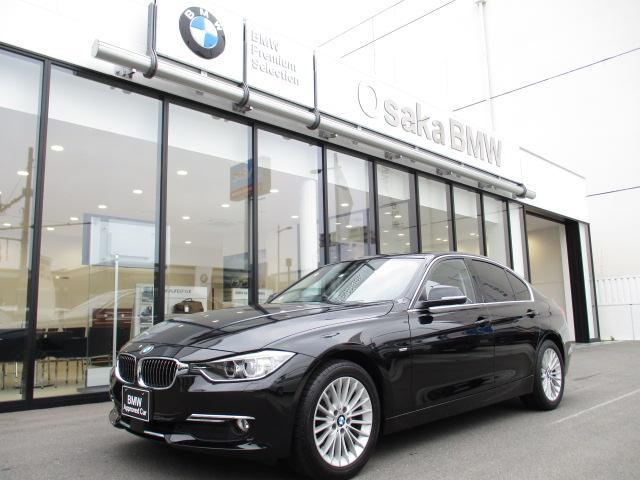 BMW 320d ラグジュアリー 弊社下取りワンオーナー・アクティブクルーズコントロール・サドルブラウンレザー・純正HDDナビ・バックカメラ・DVD再生機能・認定中古車・全国保証