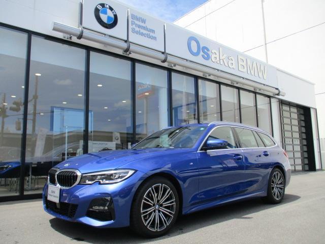 BMW 320d xDriveツーリングMスポツEDジョイ+ 弊社デモカー コンフォート・パッケージ パーキング・アシスト・プラス アルミ・ルーフレール アルミ・ウィンドウモール HDDナビ ルームミラー内蔵ETC2.0 衝突被害軽減ブレーキ LED