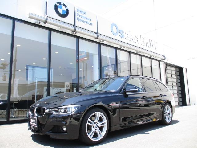 BMW 3シリーズ 320dツーリング Mスポーツ 弊社下取りワンオーナー・後期エンジン・LEDヘッドライト・アクティブクルーズコントロール・純正HDDナビ・バックカメラ・ETC・コンフォートアクセス・レーンチェンジウォーニング・認定中古車・全国保証