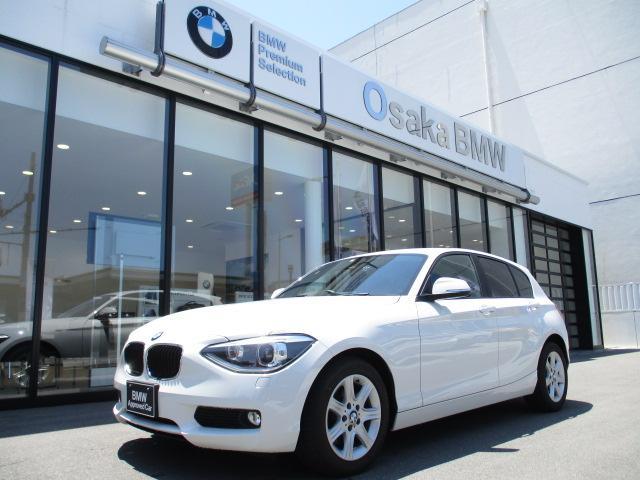 BMW 1シリーズ 116i 純正HDDナビ・パーキングサポートパッケージ・純正ETC車載器・8速オートマ・アイドリングストップ・DVD再生機能・ミュージックサーバー・全国保証・認定中古車