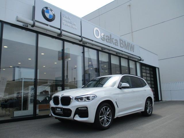BMW xDrive 20d Mスポーツ 弊社下取りワンオーナー・ハイライン・ブラックレザーシート・ヘッドアップディスプレイ・アクティブクルーズコントロール・純正HDDナビ・地デジ・バックカメラ・LEDヘッドライト・全国保証・認定中古車