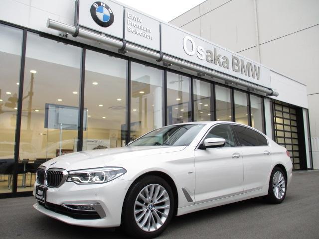 BMW 5シリーズ 523d ラグジュアリー 弊社下取りワンオーナー車 ブラックレザーシート コンフォートPKG ヘッドアップディスプレイ アクティブクルーズコントロール シートヒーティング&ベンチレーションシート