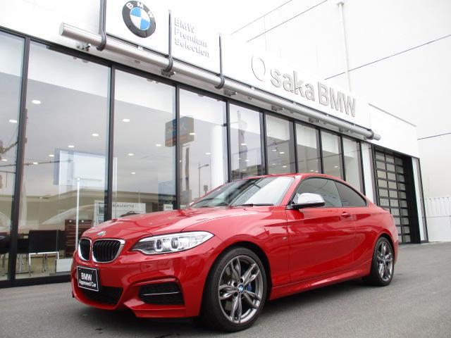 BMW 2シリーズ M240iクーペ ブラックレザーシート iDriveナビゲーション バックカメラ リアPDC クルーズコントロール 純正18インチAW 電動フロントシート シートヒーター