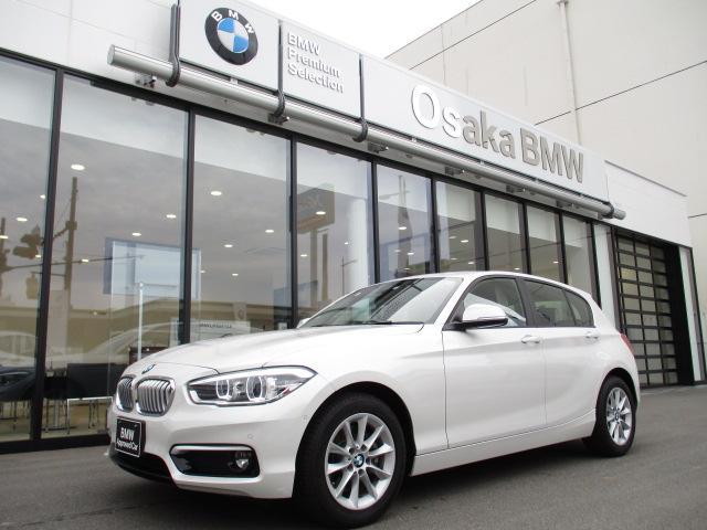 1シリーズ(BMW) 118d スタイル コンフォートパッケージ リアビューカメラ 16インチアロイホイール クルーズコントロール LEDヘッドライト 中古車画像