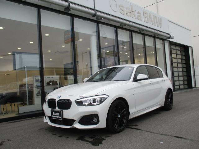BMW 118i Mスポーツ エディションシャドー 下取りワンオーナー アップグレードP ブラックレザーシート 18インチアルミ 電動シート パーキングアシスト アクティブクルーズコントロール コンフォートアクセス シートヒーター ETC CD DVD