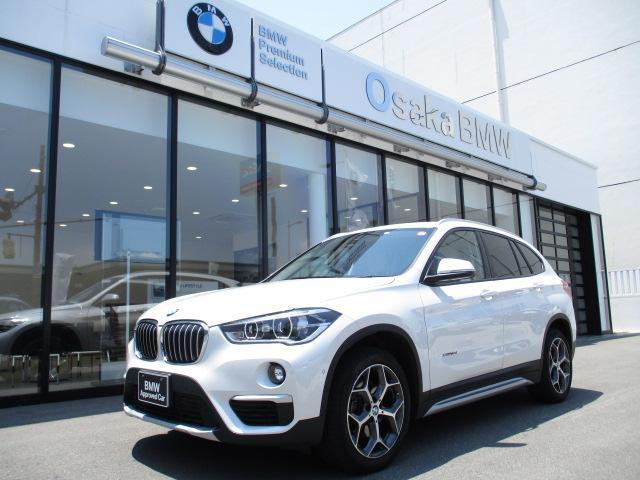BMW X1 xDrive 18d xライン 弊社下取りワンオーナー ハイラインPKG コンフォートPKG オイスターレザーシート 電動シート 電動リアゲート シートヒーティング LEDヘッドライト リヤビューカメラ ディーゼルエンジン