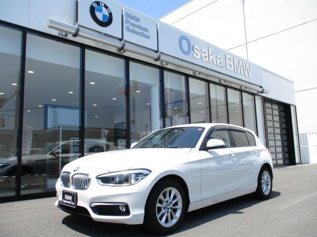 BMW 1シリーズ 118i スタイル 社外赤レザーシート・コンフォートパッケージ・LEDヘッドライト・衝突軽減ブレーキ・リアビューカメラ・純正HDDナビ・DVD再生・TEC車載器・電動シート・全国保証・認定中古車