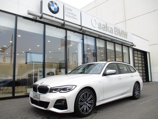 BMW 320d xDrive Mスポツエディションジョイ+ 弊社デモカー・コンフォートパッケージ・パーキングアシスト・Hi-Fiスピーカー・ストレージパッケージ・ラゲッジコンバートメントパッケージ・純正HDDナビ・アクティブクルーズコントロール・全国保証