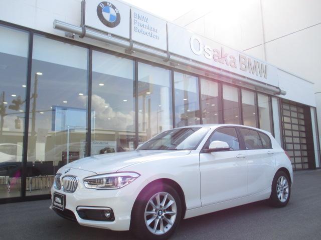 BMW 1シリーズ 118d スタイル 弊社下取りワンオーナー・パーキングサポートパッケージ・純正HDDナビ・LEDヘッドライト・DVD再生機能・衝突軽減ブレーキ・車線逸脱システム・Bluetooth・全国保証・認定中古車