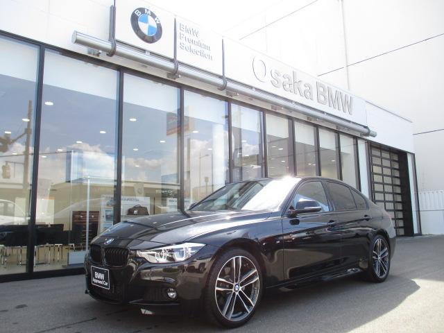 BMW 320d Mスポーツ エディションシャドー 弊社下取りワンオーナー・アクティブクルーズコントロール・LEDヘッドライト・液晶メーター・純正19インチアロイホイール・純正HDDナビ・リアビューカメラ・DVD再生機能・全国保証・認定中古車