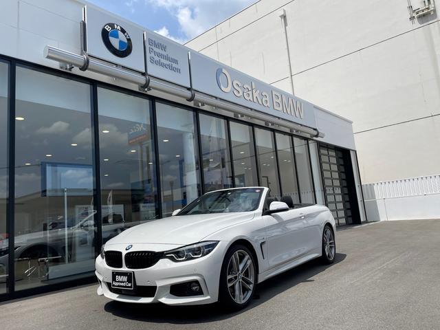 BMW 4シリーズ 440iカブリオレ Mスポーツ ワンオーナー・ヘッドアップディスプレイ・アクティブクルーズコントロール・LEDヘッドライト・ハーマンカードンスピーカー・純正19インチアロイホイール・純正HDDナビ・地デジ・バックカメラ・全国保証