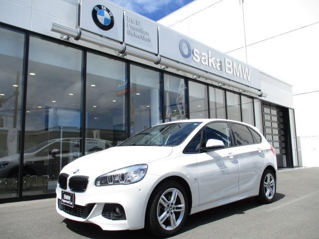 BMW 2シリーズ 218dアクティブツアラー Mスポーツ パーキングサポートパッケージ コンフォートパッケージ リヤビューカメラ 電動リヤゲート Bluetoothオーディオ ハンズフリーテレフォンシステム LEDヘッドライト コンフォートアクセス