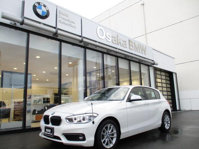 BMW 1シリーズ 118i 弊社下取りワンオーナー・コンフォートパッケージ・フロントシートヒーター・コンフォートアクセス・プラスパッケージ・LEDヘッドライト・リアビューカメラ・純正HDDナビ・全国保証・認定中古車