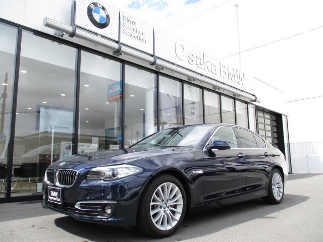 BMW 5シリーズ 523iラグジュアリー 黒革シート ACC シートヒーター リアビューカメラ 18インチ純正AWキセノンヘッドライト TV CD DVD HDDナビゲーション前後障害物センサー 電動シート ETC リアウィンドブラインド