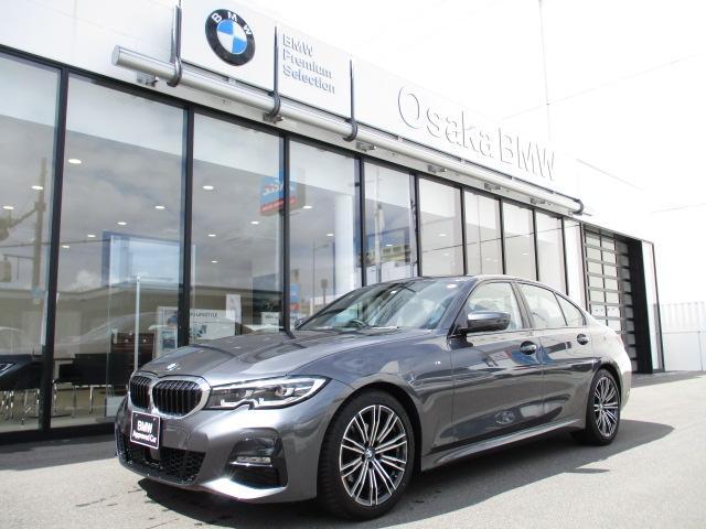 BMW 320i Mスポーツ ハイラインパッケージ コンフォートパッケージ ハイラインパッケージ ブラックレザーシート 電動トランク ヘッドアップディスプレイ アクティブクルーズコントロール レーンアシスト 18インチホイル Bluetooth