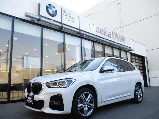 BMW sDrive 18i Mスポーツ ハイラインパック 1オーナー車 黒革シート&ウッドトリム・ハイラインパッケージ・アドバンスドアクティブセーフティーパッケージ・コンフォートパッケージ・LEDヘッドライト・フロントシートヒーター・衝突軽減ブレーキ・SOS