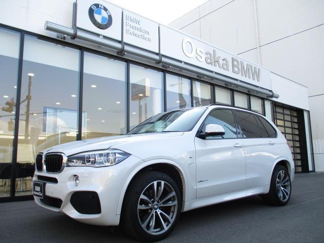 BMW X5 xDrive 35d Mスポーツ プライムパッケージ・LEDヘッドライト・液晶メーター・ハーマンカードン・セレクトパッケージ・パノラマガラスサンルーフ・リアシートヒーター・ソフトクローズドア・コンフォートP・ベンチレーションシート