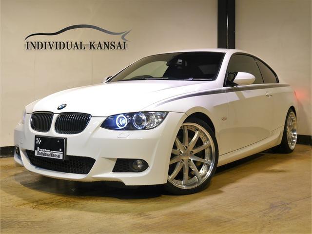 BMW 320iMスポーツPKG 下取直販 ワーク製19インチ ナビ