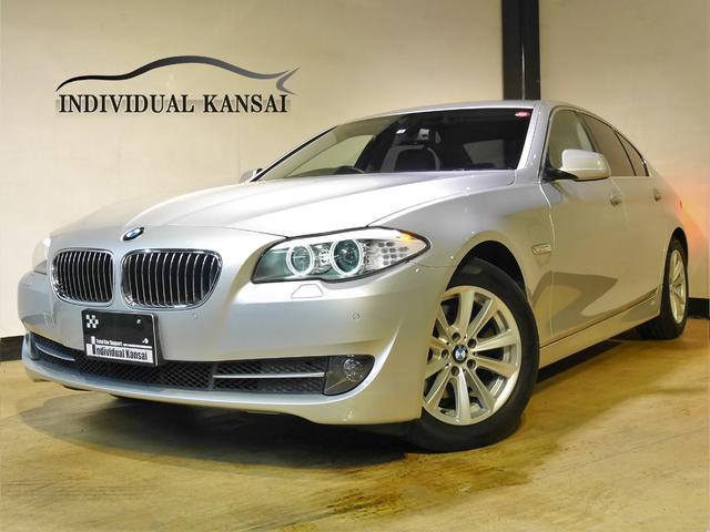 「BMW」「5シリーズ」「セダン」「兵庫県」「INDIVIDUAL kansai / インディビジュアル カンサイ 」の中古車