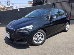 BMW218iアクティブツアラー弊社デモカーコンフォートPKG