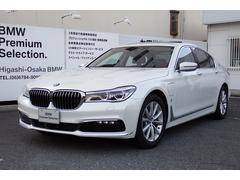 BMW740eアイパフォーマンス プラスパッケージ