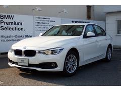 BMW320d レーンチェンジ ACC LEDヘッドNEWエンジン