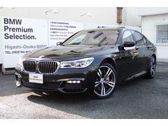 BMW750iMスポーツ20AWデザインピュアインテリアリモートP