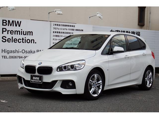 BMW 218iアクティブツアラー Mスポーツ パーキングサポート