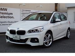BMW218iアクティブツアラー Mスポーツセレクト・コンフォート