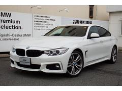 BMW420iグランクーペ MスポーツACCレーンチェンジ19AW
