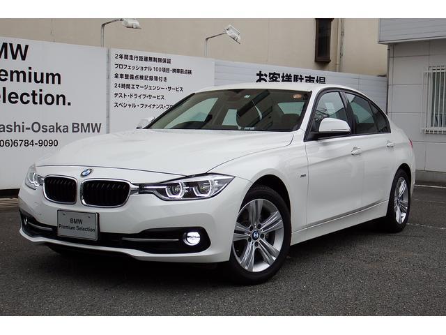 BMW 318iスポーツ LEDヘッド クルコン Dアシスト